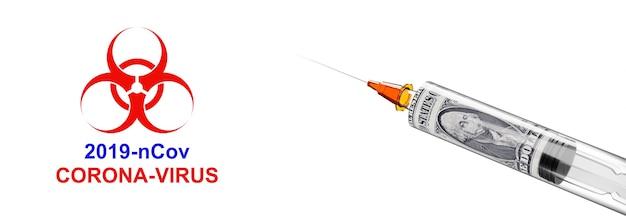 Затраты на разработку и создание вакцины против коронавируса. 3d-рендеринг