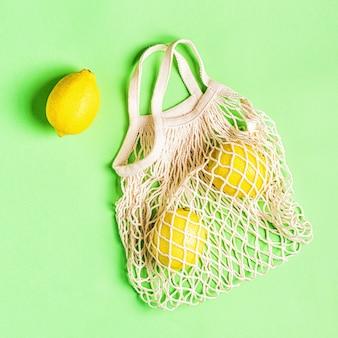 プラスチックを使わないショッピング用のコットンバッグ