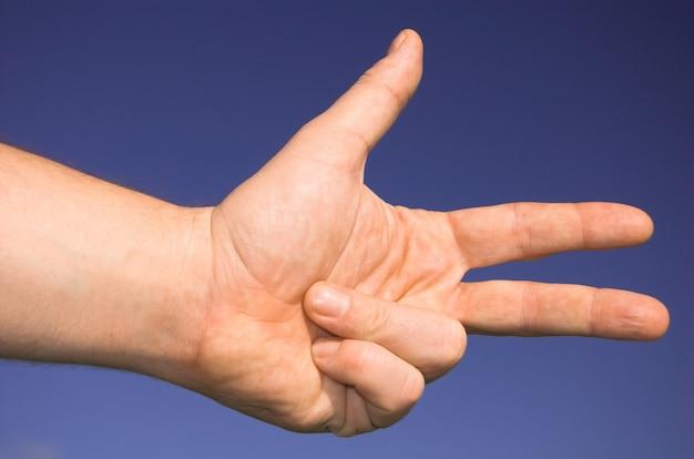 손가락으로 계산