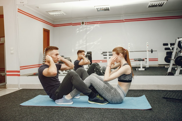 Couple in a gym