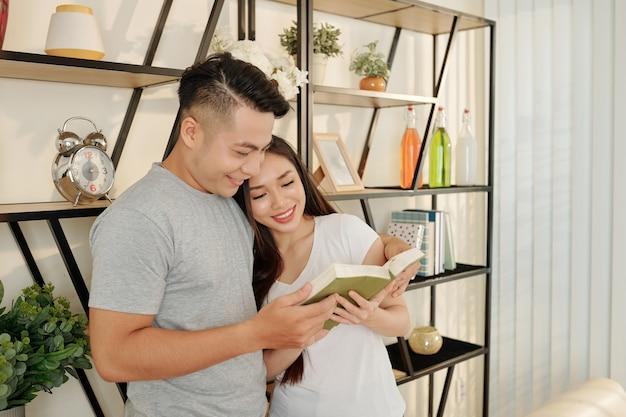 一緒に本を読んでカップル