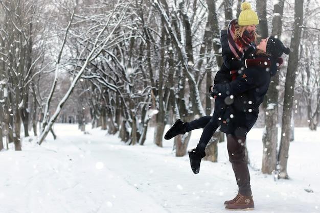 Couple on street winter