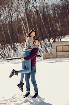 Couple in a winter park