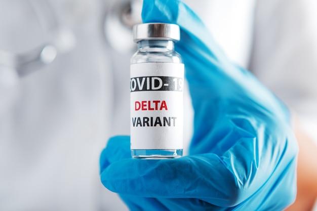 Вакцина covid 19 delta variant в наличии. вакцинация против коронавируса