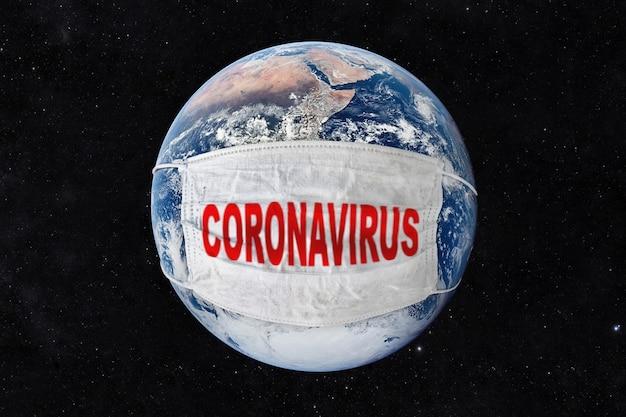 Covid-19は世界を席巻し、コロナウイルスに感染した世界、コロナウイルスによるマスクで地球を一掃し、世界はコロナウイルスから身を守ります。汚染惑星。 nasaによって提供されたこの画像の要素