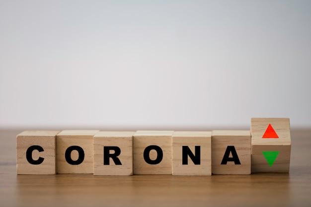コロナウイルスまたはcovid-19で、木製キューブブロックのサイン印刷画面が増減します。
