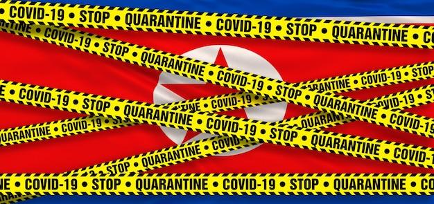 北朝鮮のcovid19コロナウイルス検疫エリア。北朝鮮の旗の背景。 3dイラストレーション