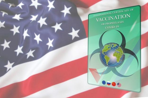 Covid19予防接種証明書covid19予防接種文書免疫パスポート