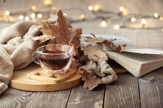 装飾品で家庭的な雰囲気の中で居心地の良い秋の静物。