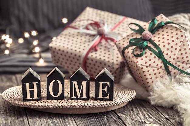 木製のテーブルの上に家庭的な雰囲気の中で居心地の良いクリスマスの構成