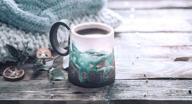 居心地の良いお茶