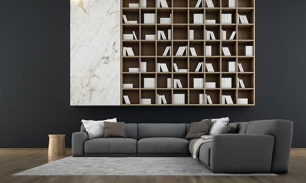 거실 인테리어의 아늑하고 현대적인 디자인에는 책장과 패턴 벽 및 바다 전망이있는 소파, 안락 의자 및 램프가 있습니다.