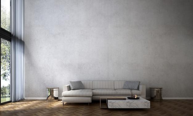 リビングルームのインテリアの居心地の良いモダンなデザインには、コンクリートの壁が付いたソファ、アームチェア、ランプがあります
