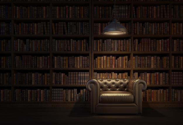 Уютный читальный зал в библиотеке тьмы