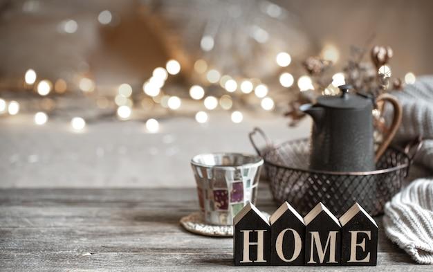 Уютное деревянное слово для дома и детали домашнего декора