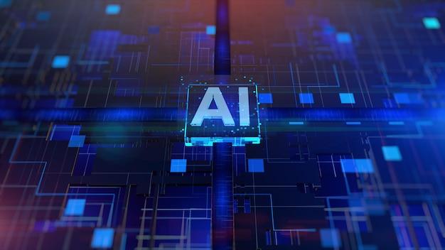회로 기판 인공 지능을 통한 cpu 프로세서