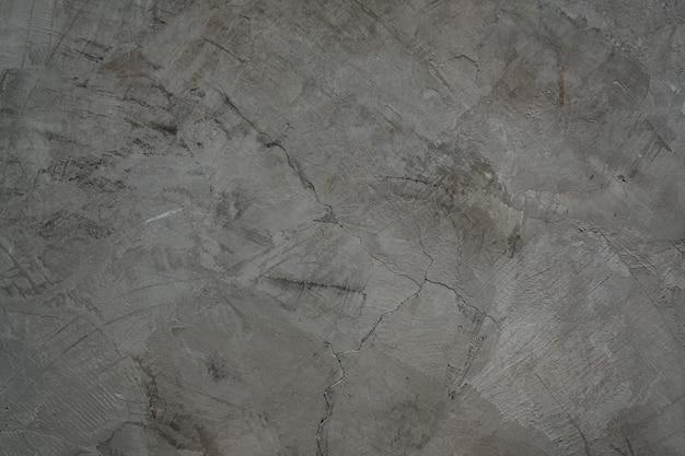 コンクリートの床の背景をクラックします。