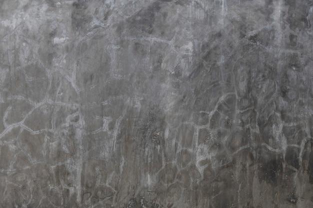 セメント漆喰壁の背景に亀裂