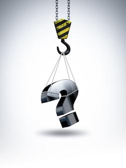 Крюк крана с вопросительным знаком - концепция трудного вопроса