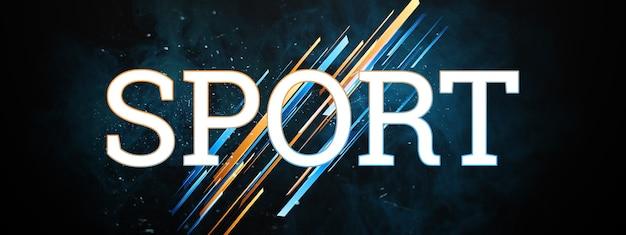 Творческий фон надписи спорт. концепция ставок на спорт, реклама, спорт, здоровый образ жизни. футбол, баскетбол, хоккей, бейсбол, американский футбол. 3d иллюстрации, 3d визуализация.