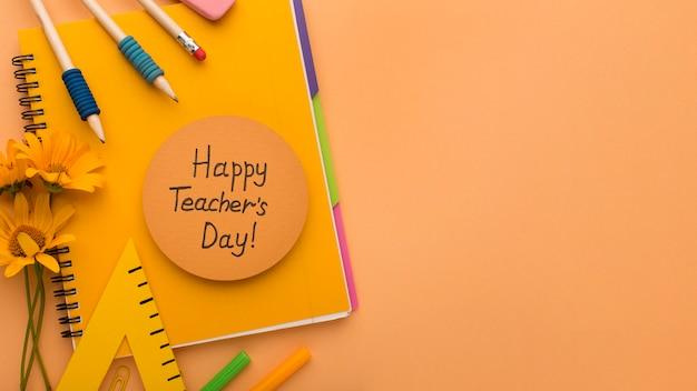 Творческая композиция из элементов дня учителя