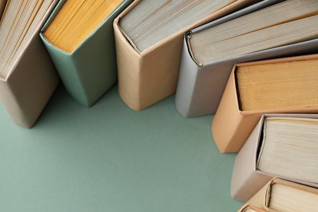 다른 책으로 창의적인 구성