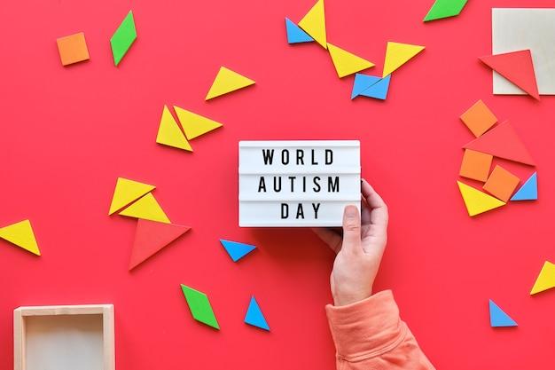 自閉症世界デーのための創造的なデザイン