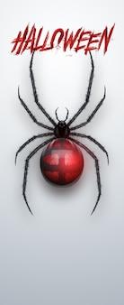 Творческий баннер хэллоуина. надпись хэллоуин и паук на светлом фоне.