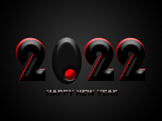 創造的な碑文2022、明けましておめでとう、デザイン要素。
