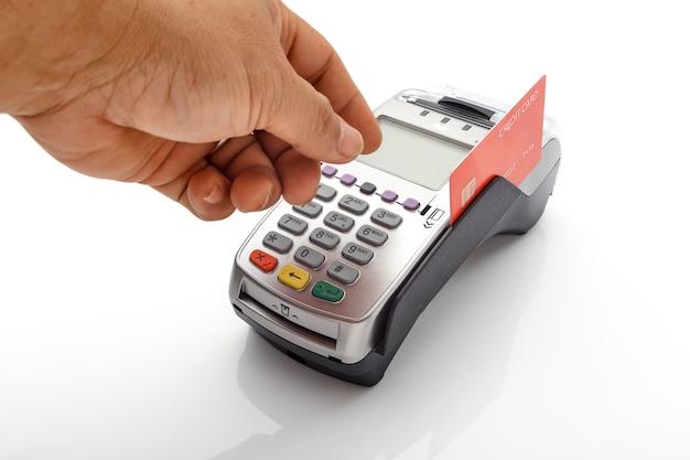 Автомат для кредитных карт