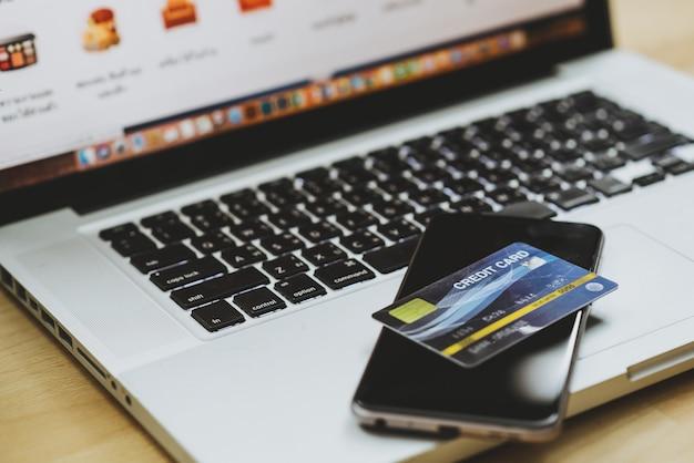 신용카드 결제 및 온라인 주문