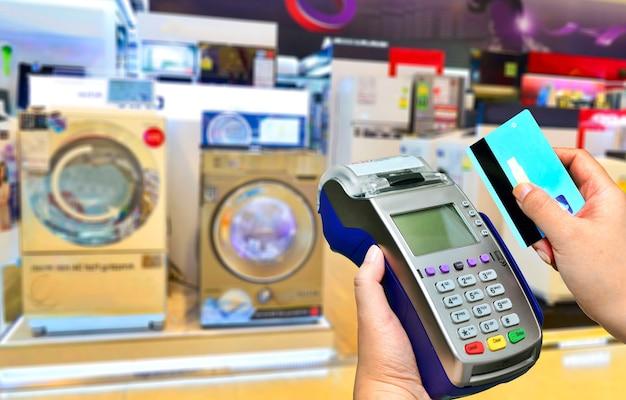 Оплата кредитной картой в стиральной машине розничный магазин