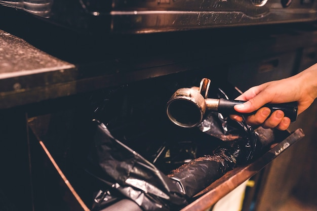 Кадрирование вручную выбрасывание кофе