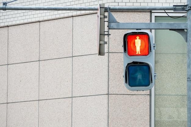 교차로 표지판