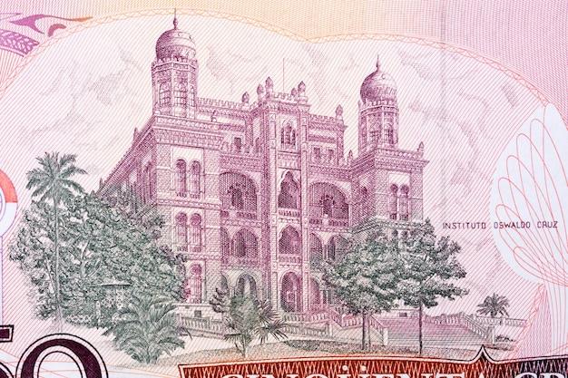 古いブラジルのお金からのクルザード研究所の建物クルザード