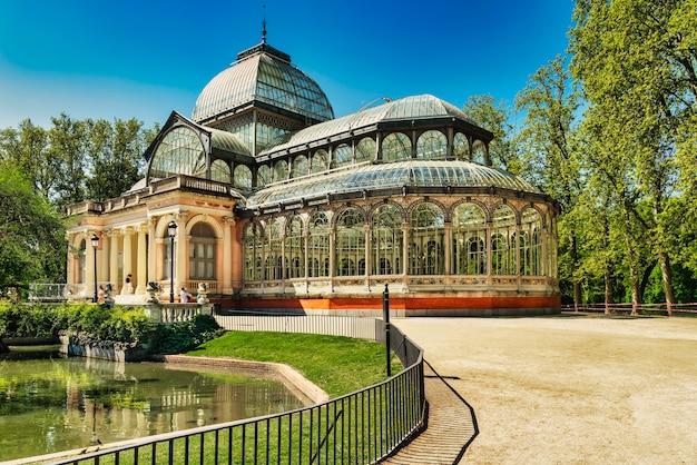 스페인 마드리드의 레티로 공원에 있는 크리스탈 궁전