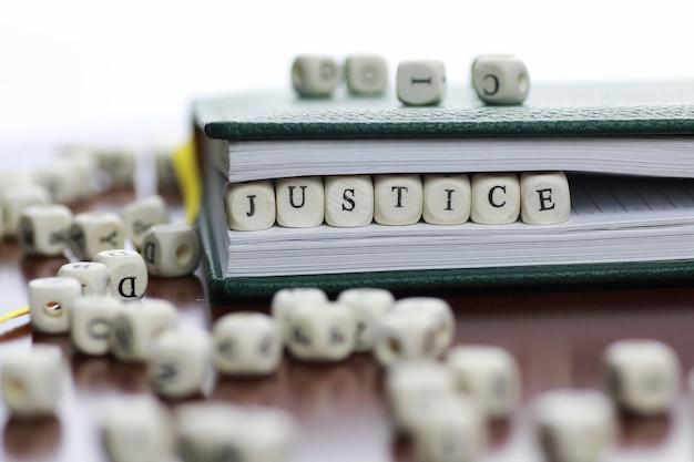 キューブテキスト法と裁判官