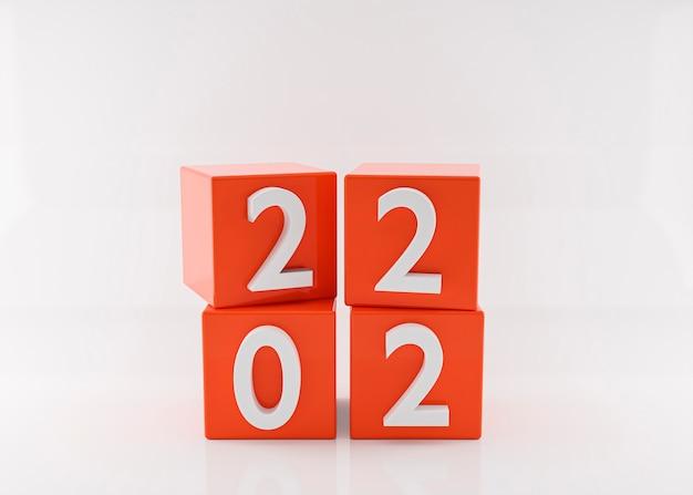Кубики с новым 2022 годом.