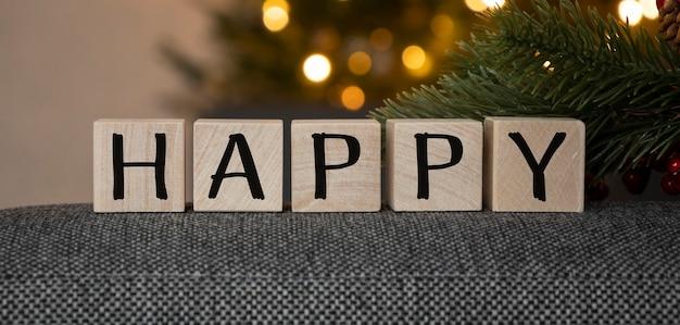 Кубики со словом счастливы. красивый новогодний фон. бизнес-концепция. скопируйте пространство.