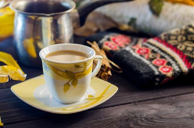 秋の日に一杯のコーヒー