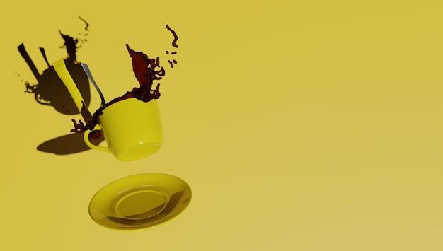 가을의 중력 효과로 넘쳐나는 커피 한 잔