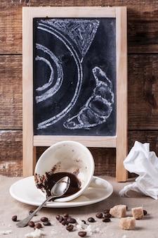 Чашка выпитого кофе