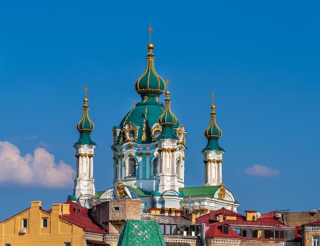 キエフの聖アンドリーイ教会のキューポラ