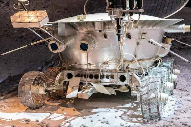 Curiosity moon rover exploring new lands b