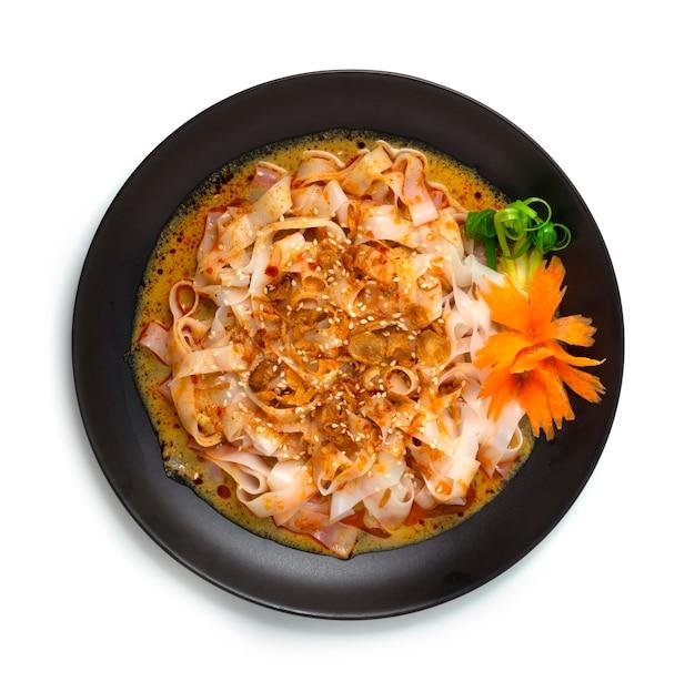 カレーチーチョンファン懐かしい食べ物ライスヌードル