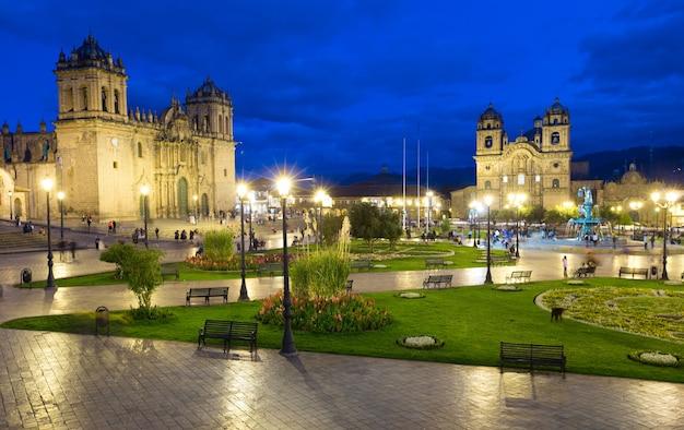 쿠스코 시티 센터 페루 남미