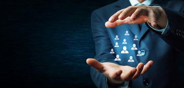 고객 관리, 보험, 직원 관리, 인적 자원.
