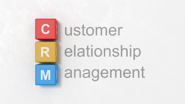 顧客関係管理、crmコンセプトイラスト