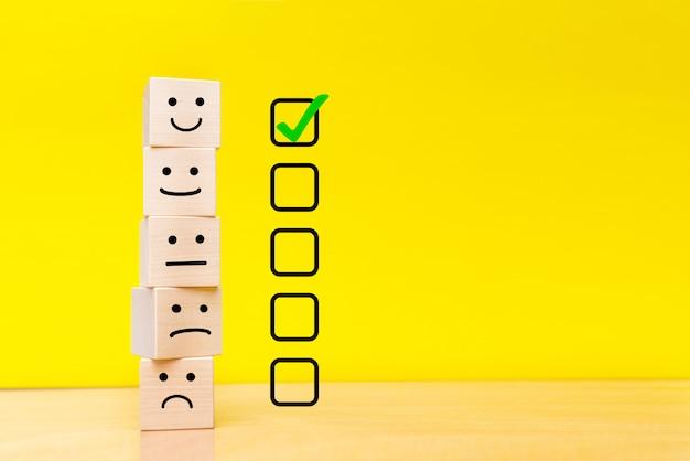 カスタマーサービスの評価と満足度調査の概念