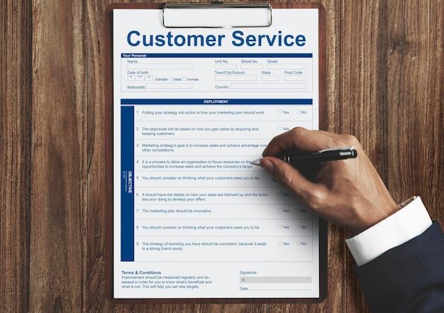 고객 서비스 성과 데이터 신청서 양식 개념